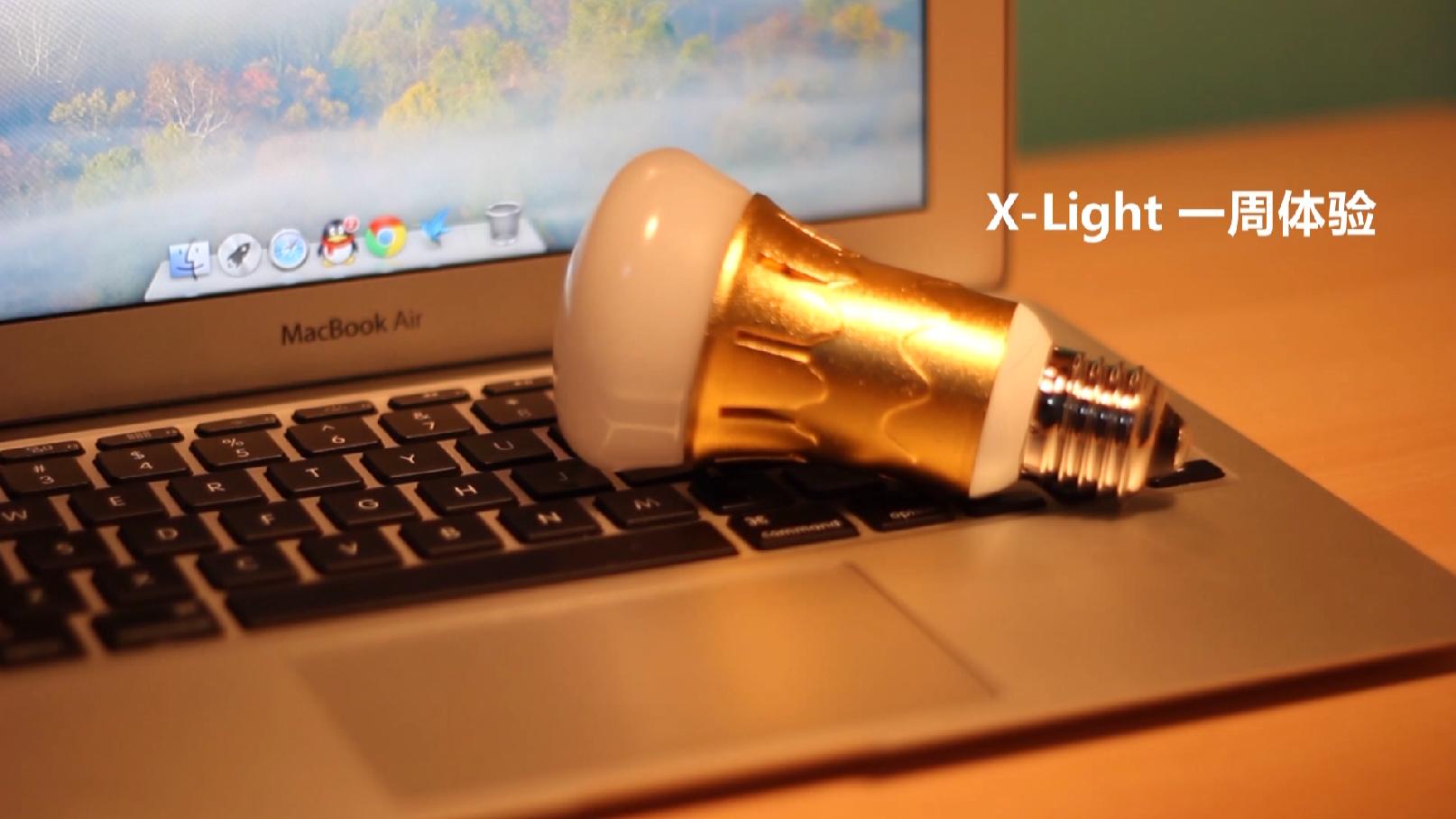 【视频】X-Light一周体验 十倍的售价值不值?