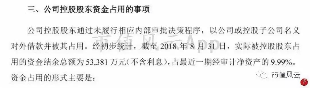 """冠福股份实控人坑完上市公司后跑路,主业沦为""""转型"""""""