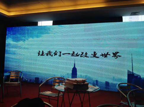中日创业者谈梦想:一个向东一个向西