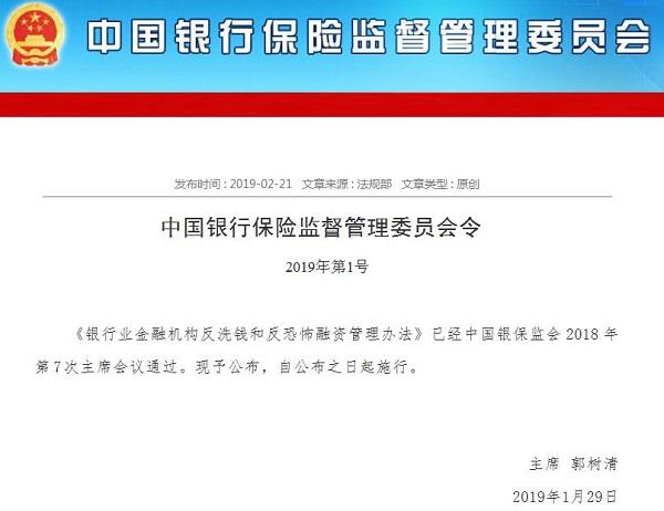 法律法规 南宁市市场监督管理局 南宁市工商行政管理局