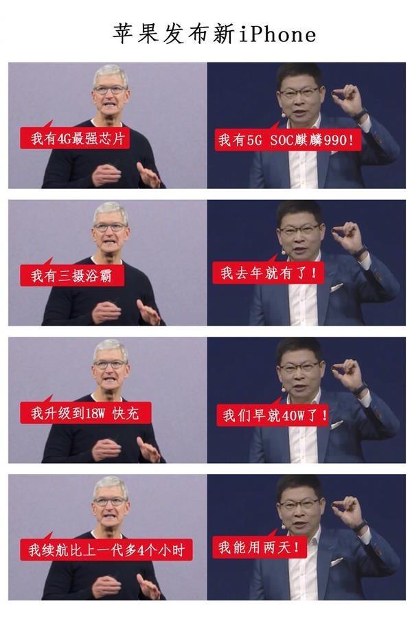 五颜六色弥补不了5G缺失,不知苹果的电视剧好看吗?