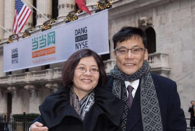 李国庆之殇!创业二十年被老婆踢出局,70亿财富何时分割?