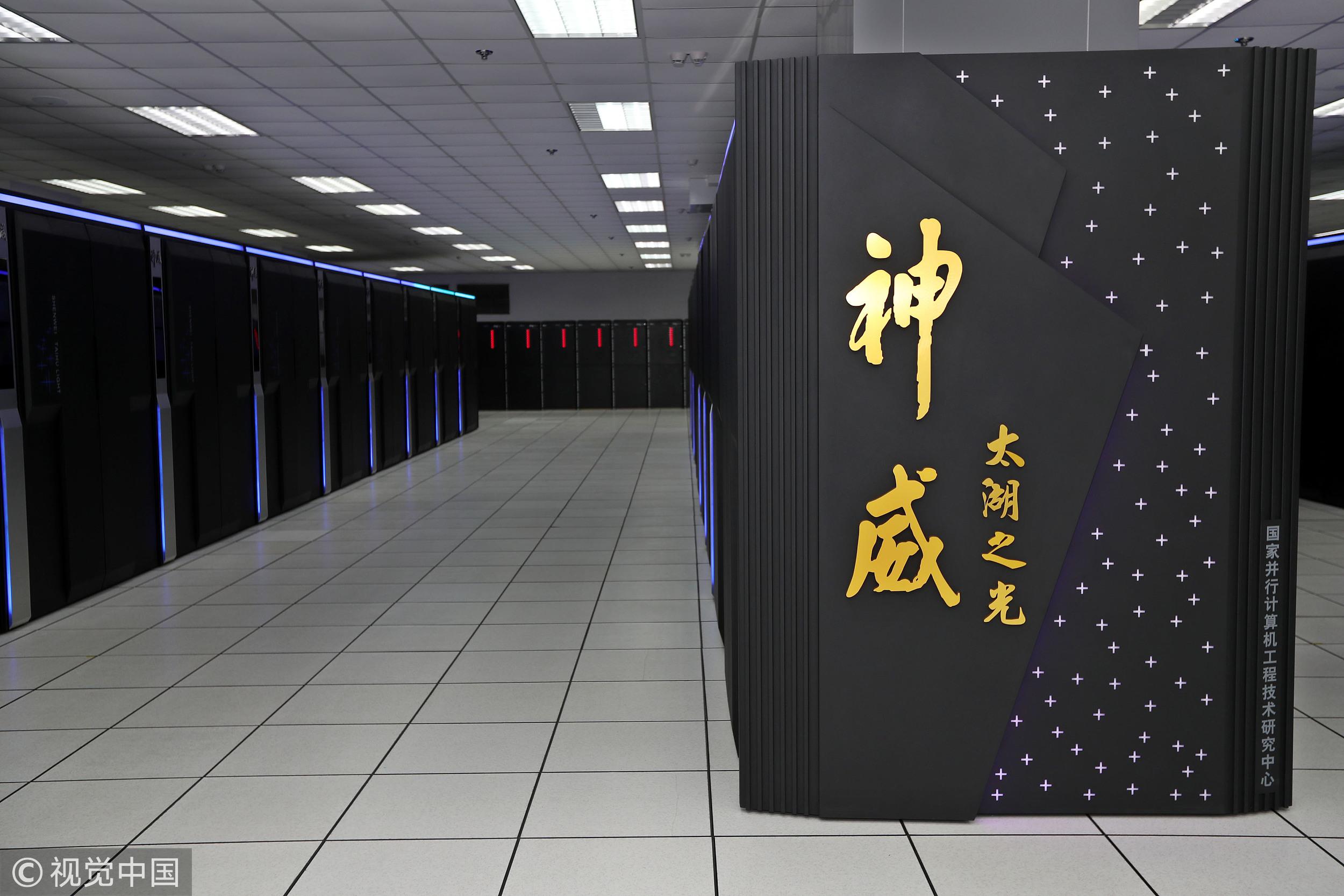 中国超算厂商霸占超算500榜单前三