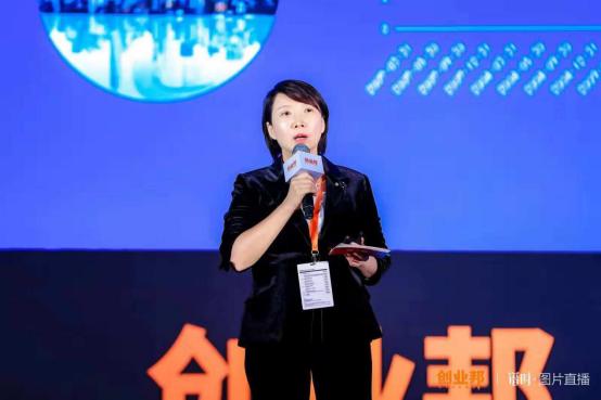 2018创业邦100未来领袖峰会暨创业邦年会即将在北京举行