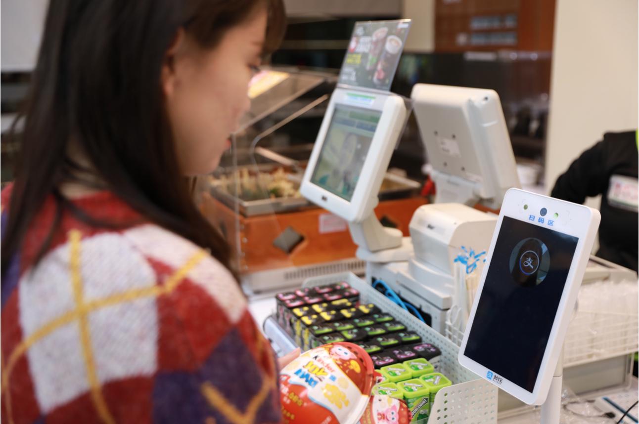 """生物支付时代启幕:支付宝发布刷脸机""""蜻蜓"""",无需手机不必扫码"""