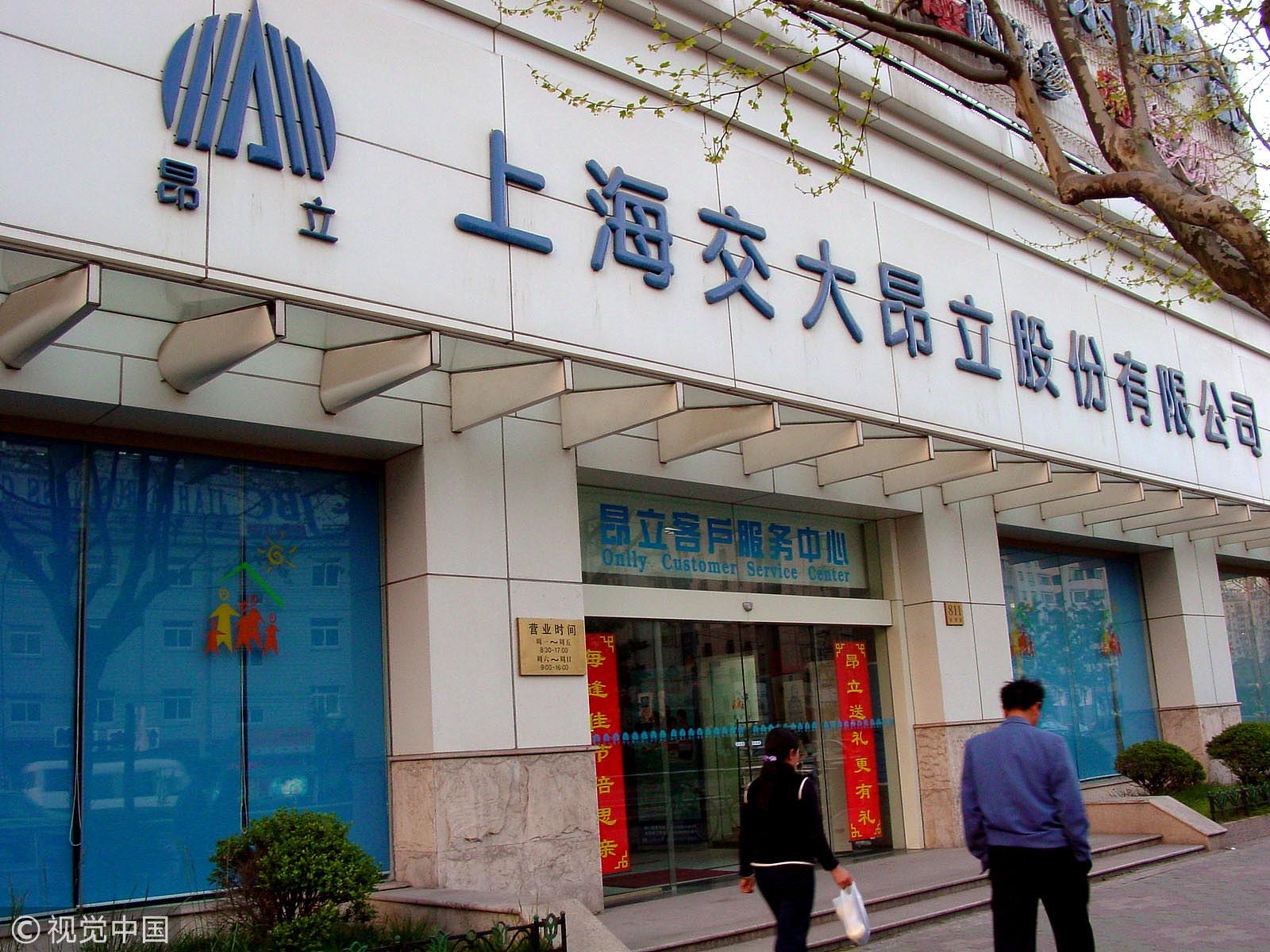 一个资本狂人的阳谋:上海交大淡出,昂立教育正在易主