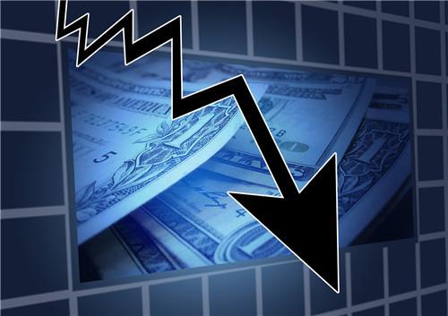金诚控股短暂停牌,半天暴跌近60%