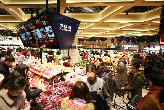 京东7FRESH进驻海淀核心区,助力老商圈打出升级牌