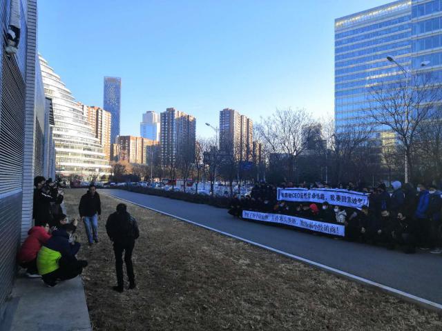 年关难过,商务车联盟赴奔驰中国总部诉求仍无回复