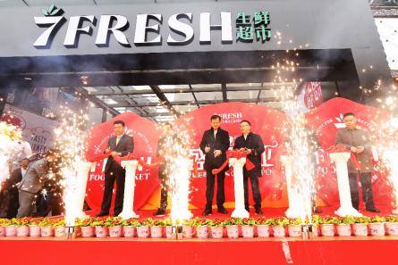 京东7FRESH西南首店餐饮揭秘!这家超市竟然还藏着餐饮的未来?