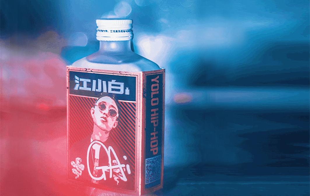 """江小白狂奔受阻:青年不买""""混饮""""账,酒企大杀""""回马枪"""""""
