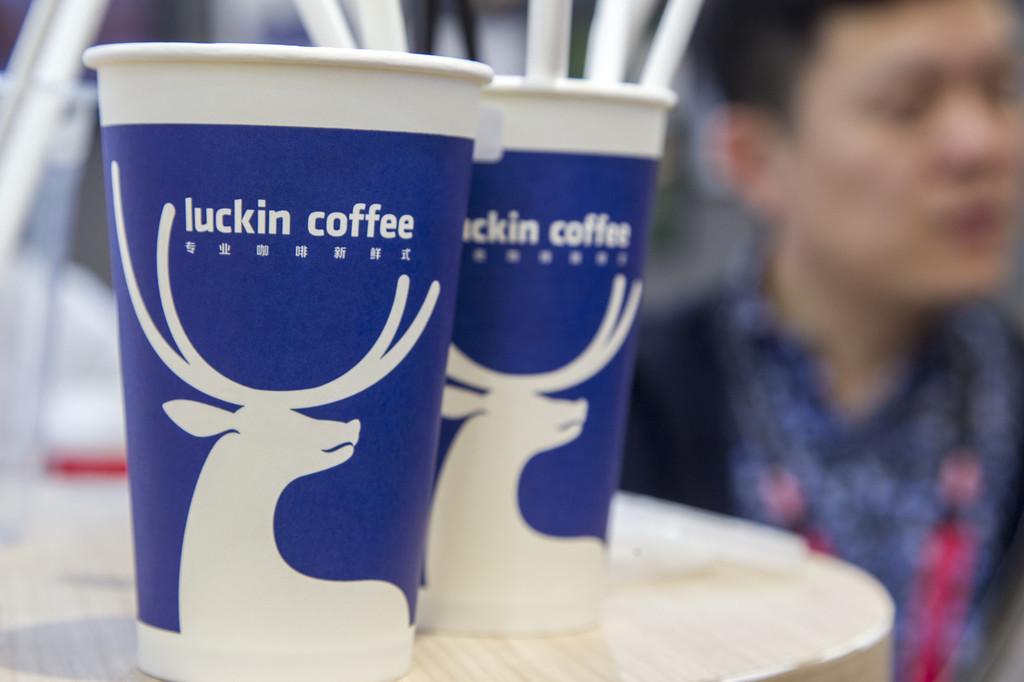 当我们在谈论瑞幸咖啡的时候,我们谈论什么?