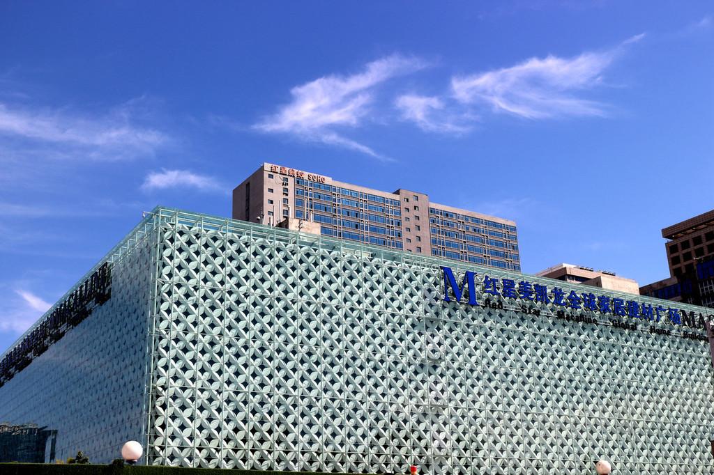 美凯龙四成盈利来自房产升值,商场未完工即确认10亿利润