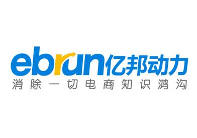 亿邦logo-01