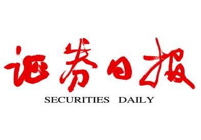 证券日报logo