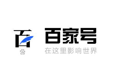 百家号logo