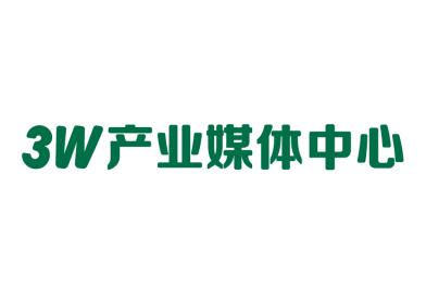 3W产业媒体中心logo-01