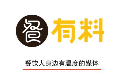 餐有料logo-01