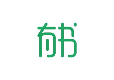 有书_最新logo-01