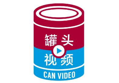 罐头短视频-01