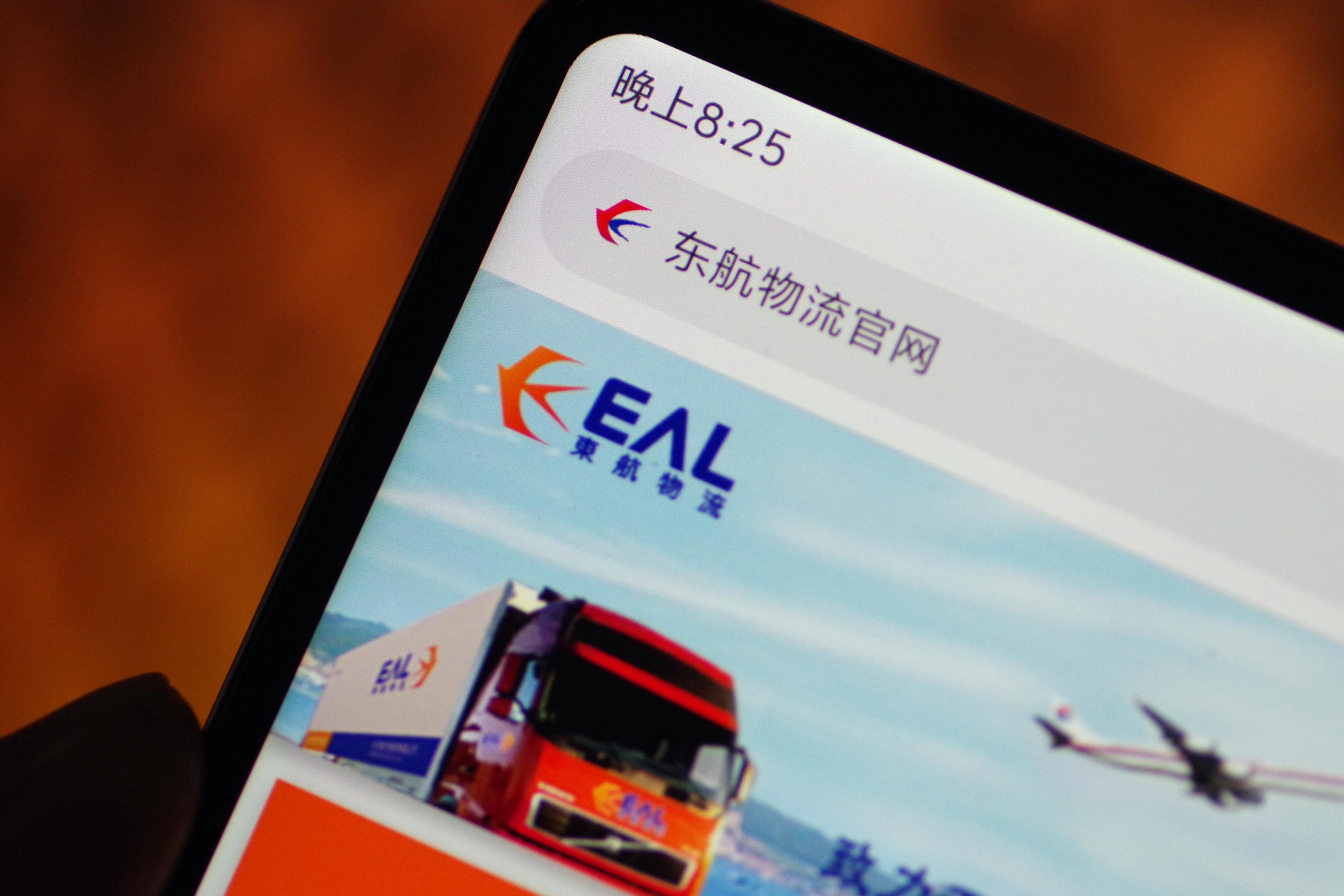 东航物流上千员工未缴纳社保,逾百万元诉讼败诉未披露