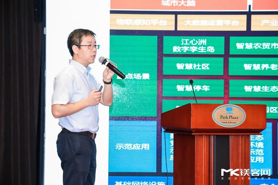 M-TECH 2019中国AI芯片创新者大会圆满落幕,大咖共论AI芯片发展和机遇