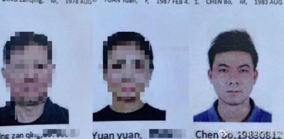 大型虚拟币传销盘PlusToken操盘手疑被检方批捕