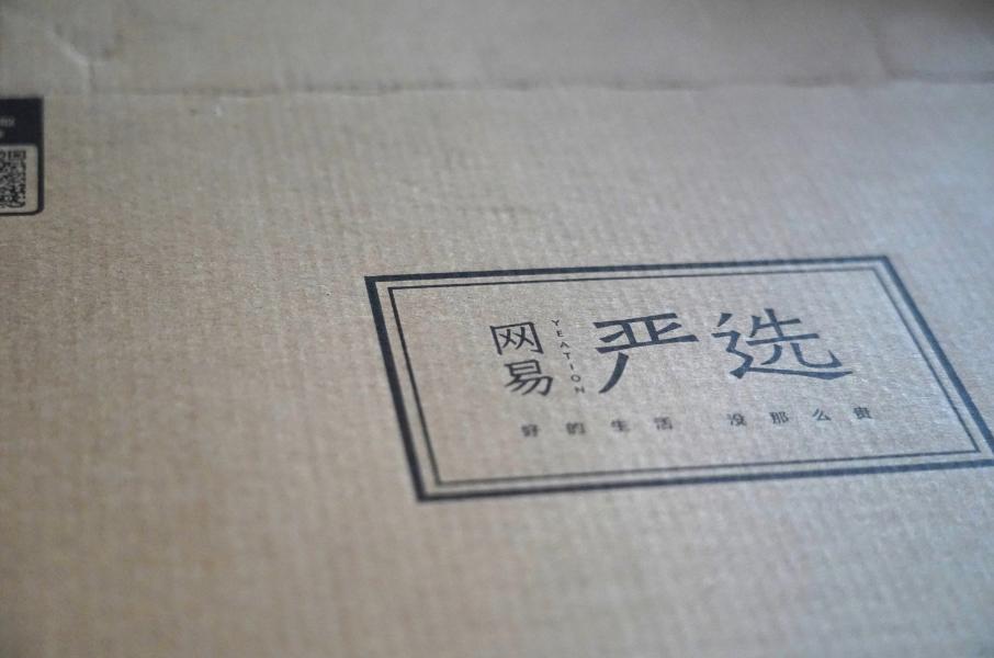 """网易严选:""""中国版无印良品""""的危险生意"""