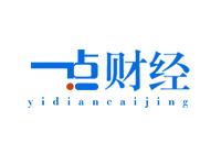 一点财经logo