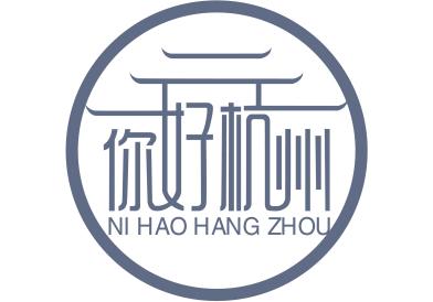 你好杭州logo-01
