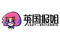 英国报姐-logo