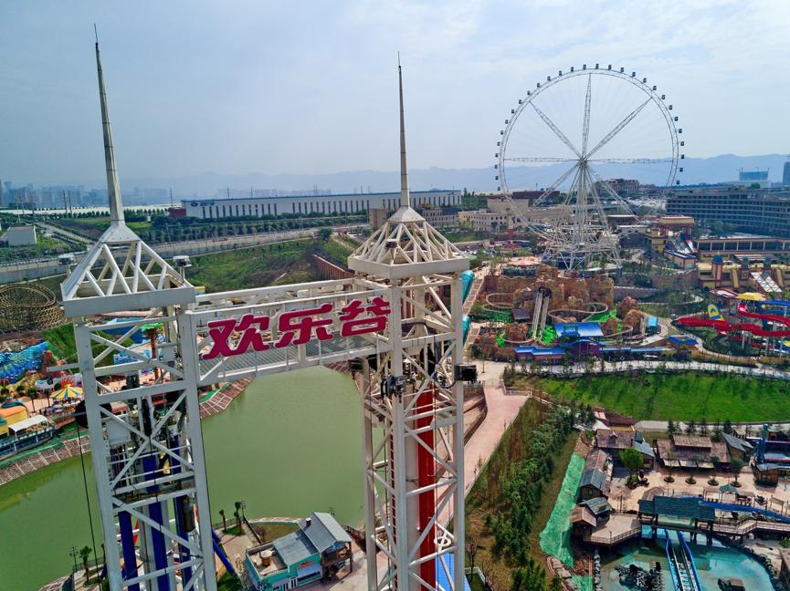 华侨城启程:聚焦文旅,雷厉风行