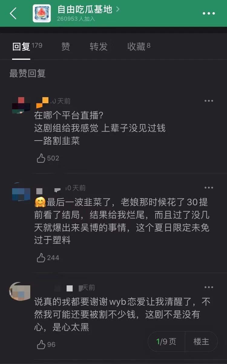 """新濠湖北快3投注规则,演唱会门票炒至15万!韭菜割不尽,""""陈情""""吹又生"""