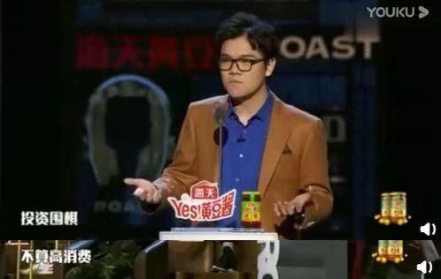 """王思聪再度回归""""霸道总裁""""  从""""首富之子""""到""""娱乐圈纪检委"""""""