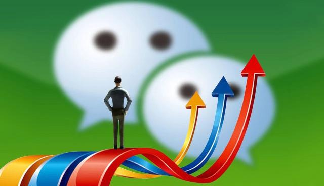 2020年微信好友数破5千、短内容及小程序搜索能力提升
