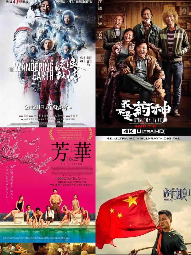 开创科幻元年一周年后,北京文化巨亏25亿卖身国企