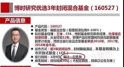 中国证监会宣布《果真募集证券投资基金宣传推广质料打点暂行划定》