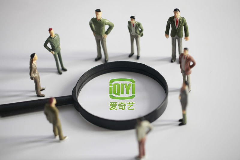 爱奇艺遭美国证监会调查,CFO王晓东回应:主动披露已表明内部信心