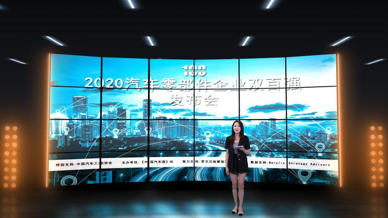 """2020汽车零部件""""双百强""""诞生,中国企业规模化能力增强"""