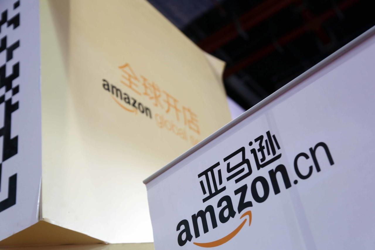 亚马逊:5个月内关闭约600个中国品牌销售权限,涉及约3000个账号,中国卖家整体销售业绩未受影响