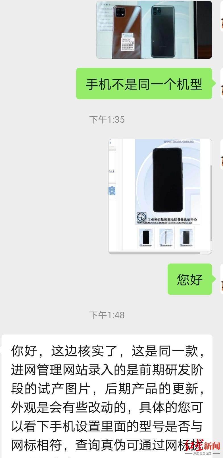 https://img.lanjinger.com/news/20210527/144624_usuxkrhbiaylj.jpeg@!thumb800