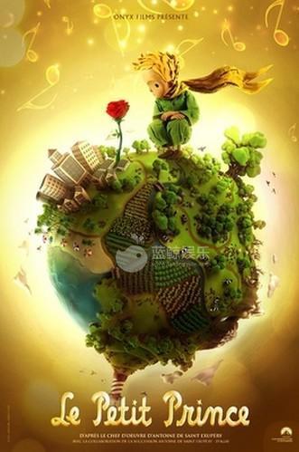 电影《小王子》海报